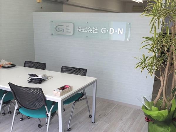 株式会社GDN店舗の様子